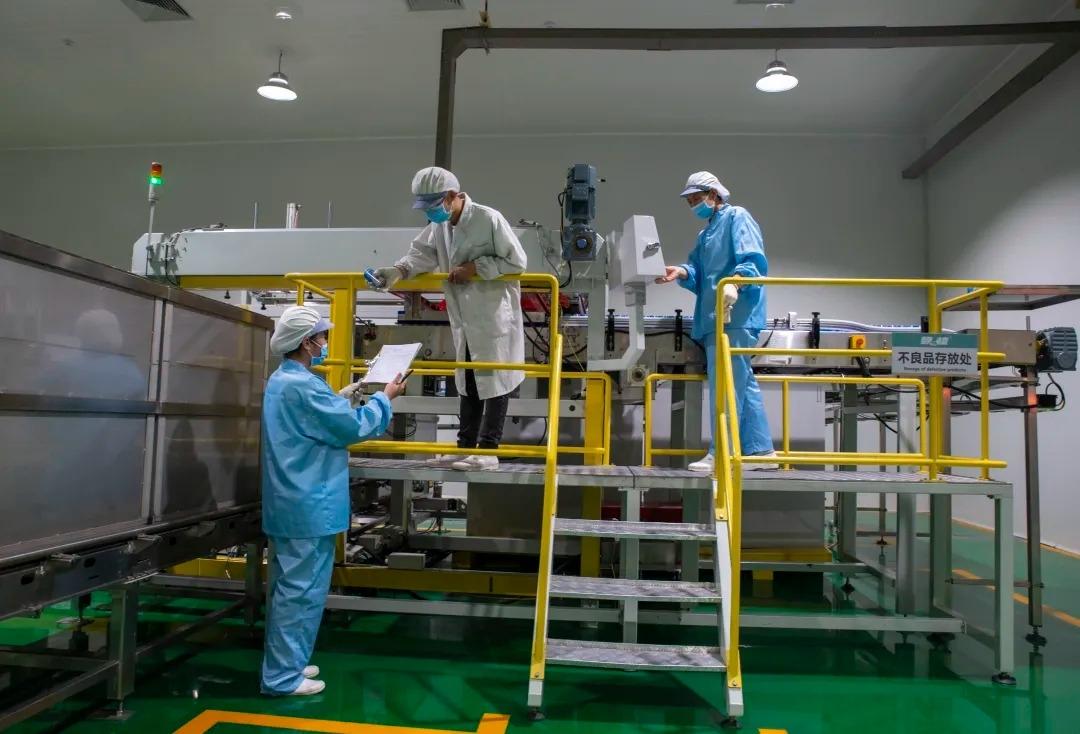 山东三羊榛缘生物科技有限公司招聘风采