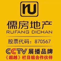 诸城儒房房产中介有限公司logo