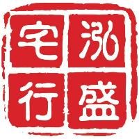 泓盛宅行兴合分号logo