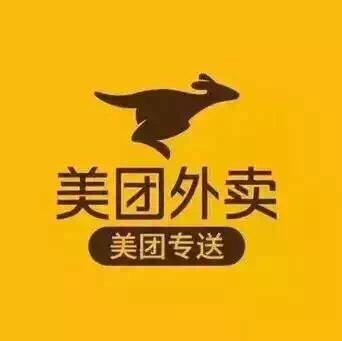 诸城美团外卖logo